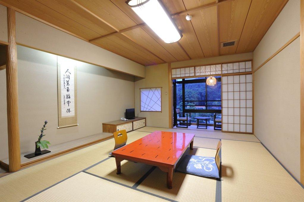 Kyoto Uji Hanayashiki Ukifune-en, Uji Image 15