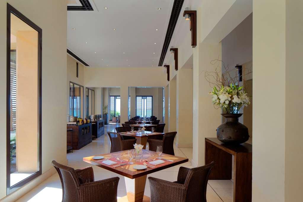 Park Hyatt Jeddah - Marina, Club And Spa Image 18