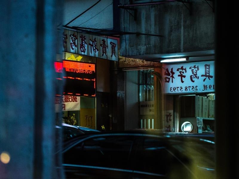 Tuve, Hong Kong Image 7