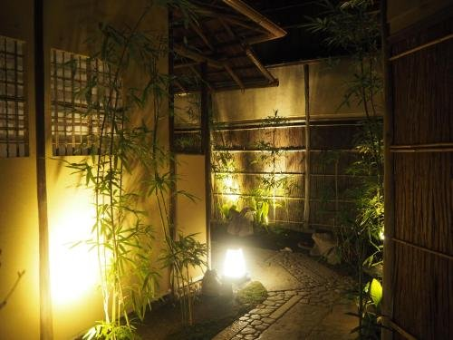 Luxury Hotel Sowaka, Kyoto Image 38