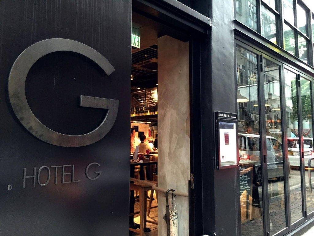 Residence G Hong Kong Image 5