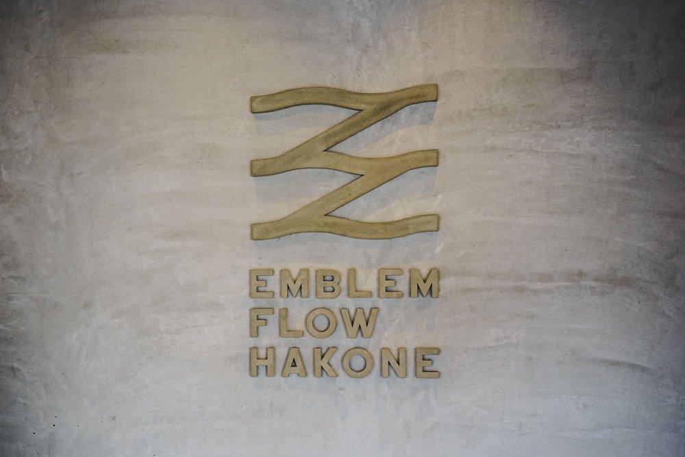 Emblem Flow Hakone Image 25