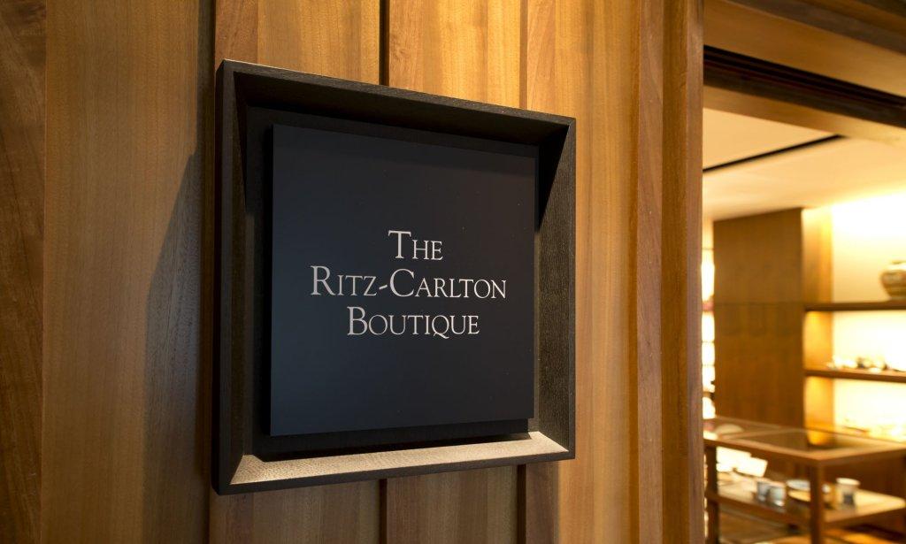 The Ritz-carlton, Okinawa Image 8