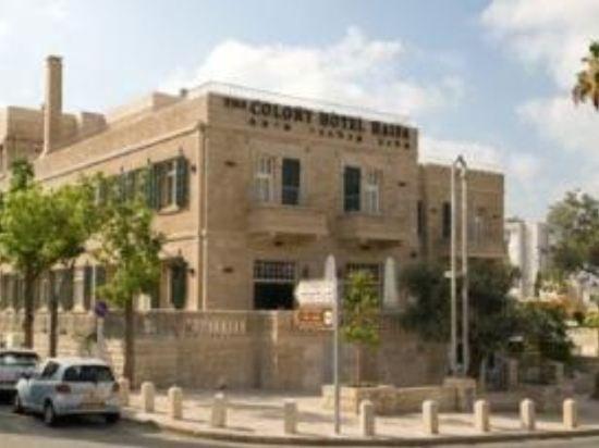 Colony Hotel Haifa Image 31
