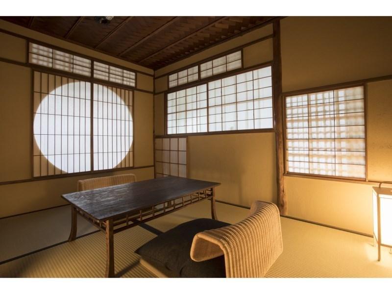 Luxury Hotel Sowaka, Kyoto Image 28