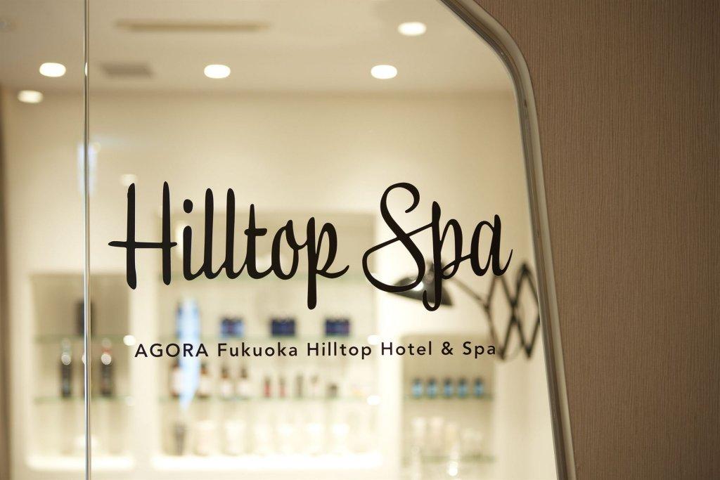 Agora Fukuoka Hilltop Hotel & Spa, Fukuoka Image 15