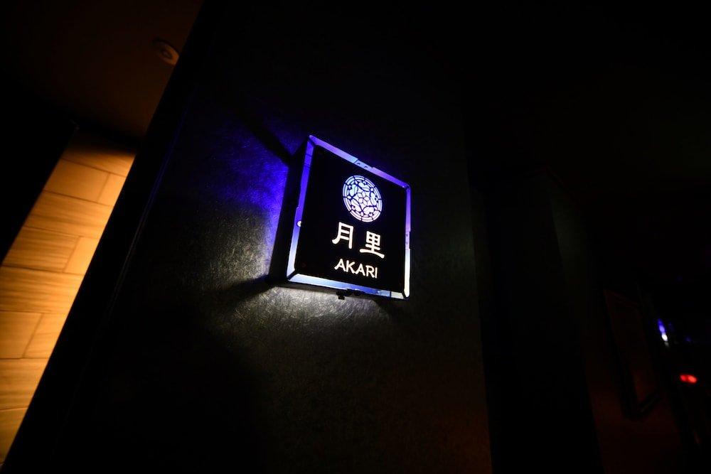 Hakone Airu Image 28