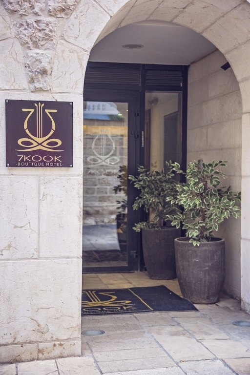 Stay Kook Suites, Jerusalem Image 43