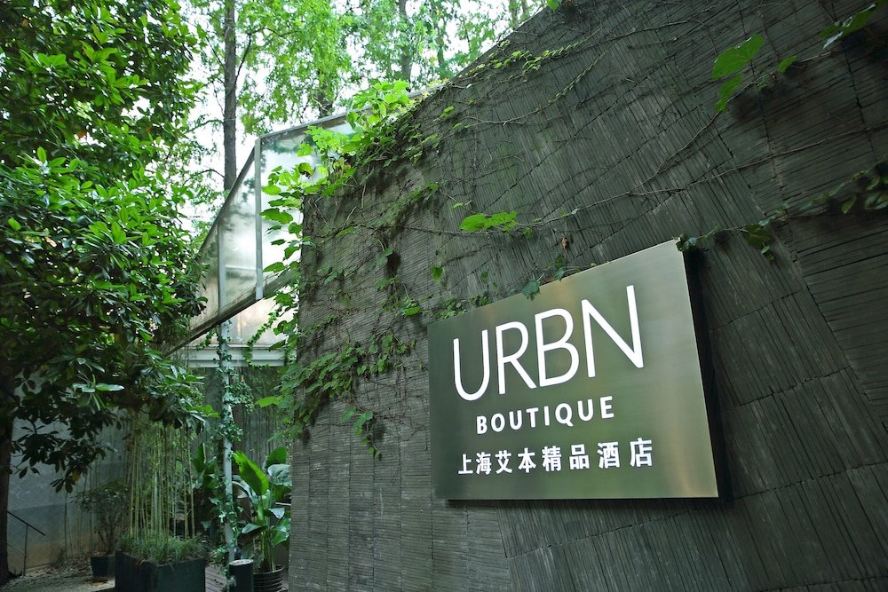 Urbn Boutique, Shanghai Image 15