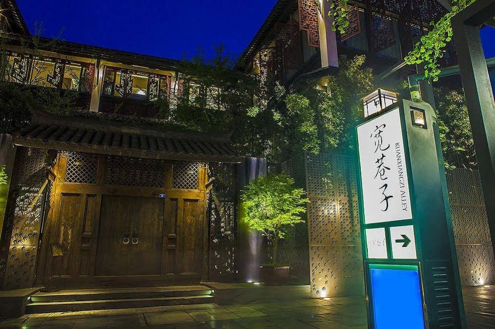 Diaoyutai Boutique Hotel Chengdu Image 3