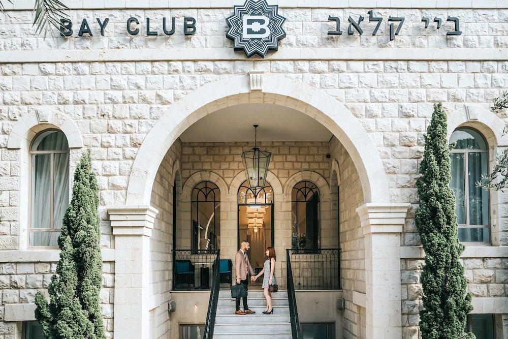 Bay Club Hotel - An Atlas Boutique Hotel, Haifa Image 15