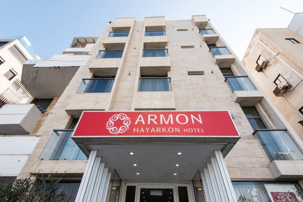 Armon Hayarkon, Tel Aviv Image 20