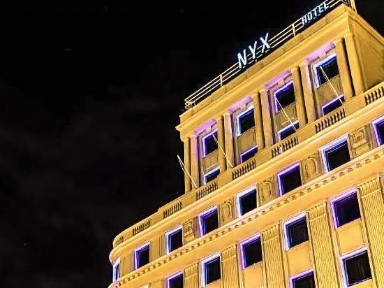 Nyx Hotel Bilbao By Leonardo Hotels Image 35