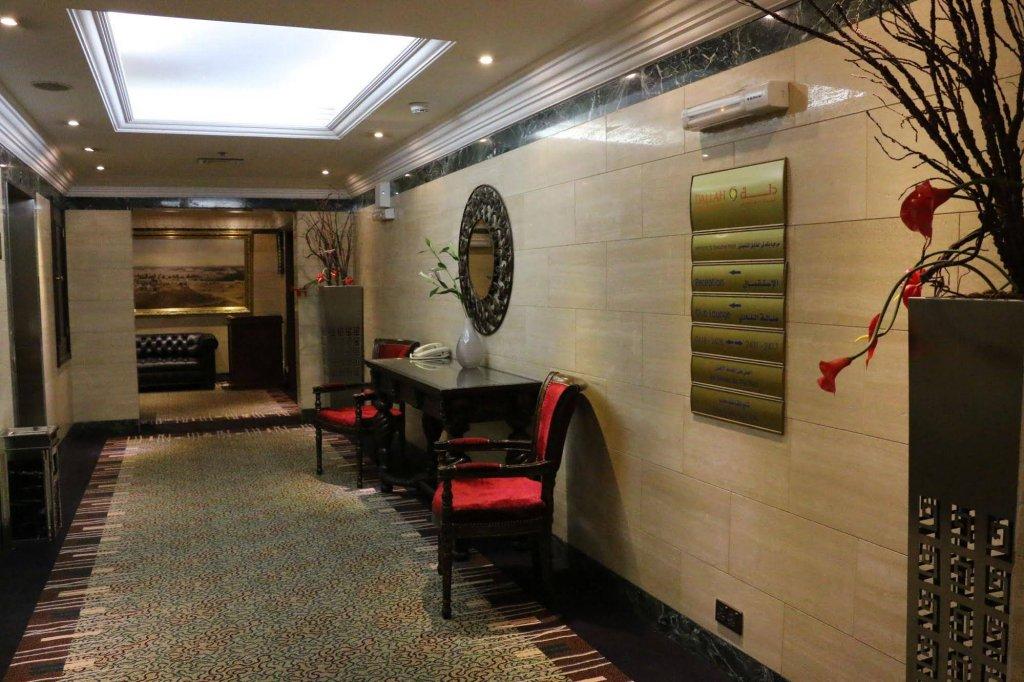 Dallah Taibah Hotel, Medina Image 11