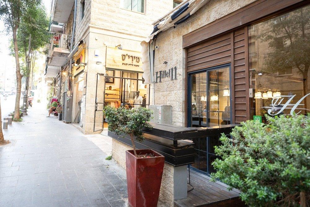 Hillel 11 Hotel, Jerusalem Image 27