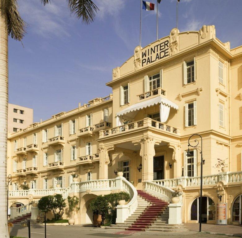 Sofitel Winter Palace Luxor Image 0
