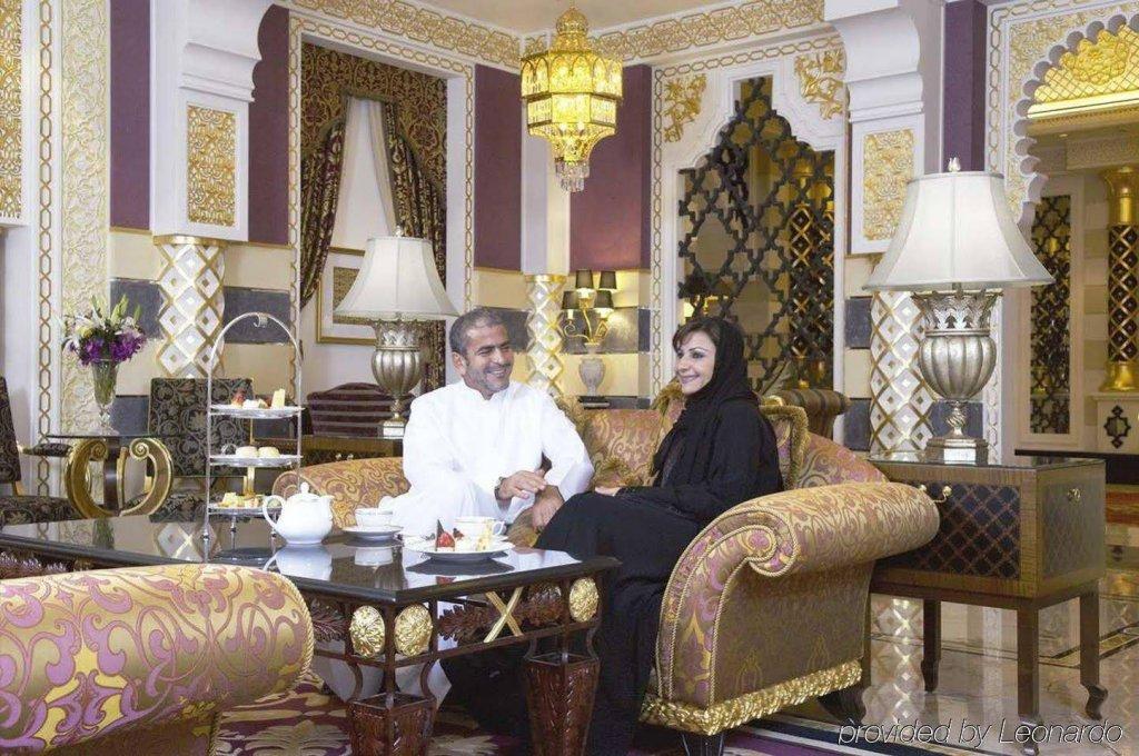 Waldorf Astoria Jeddah - Qasr Al Sharq Image 25