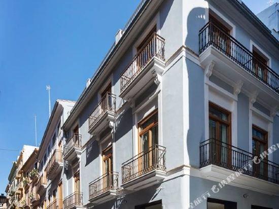 One Shot Tabakalera House, San Sebastian Image 32