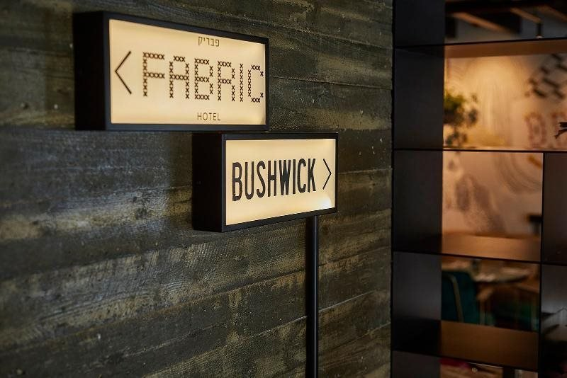 Fabric Hotel - An Atlas Boutique Hotel, Tel Aviv Image 33