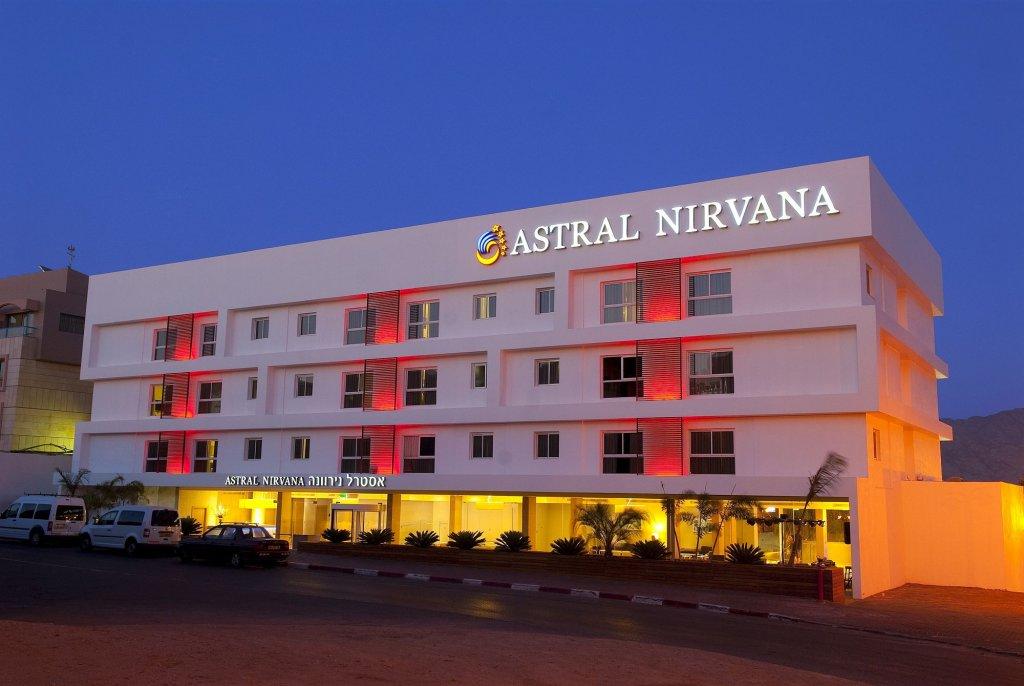 Hotel Astral Nirvana Club Eilat Image 6