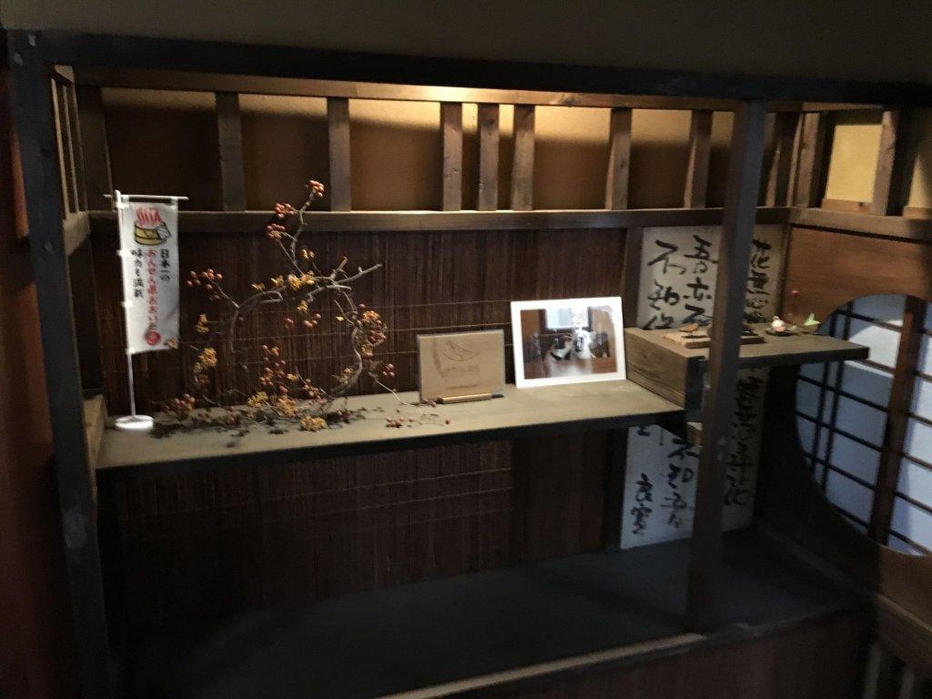 Enokiya Ryokan, Yufu Image 12