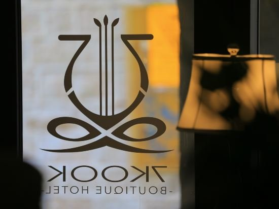 Stay Kook Suites, Jerusalem Image 33