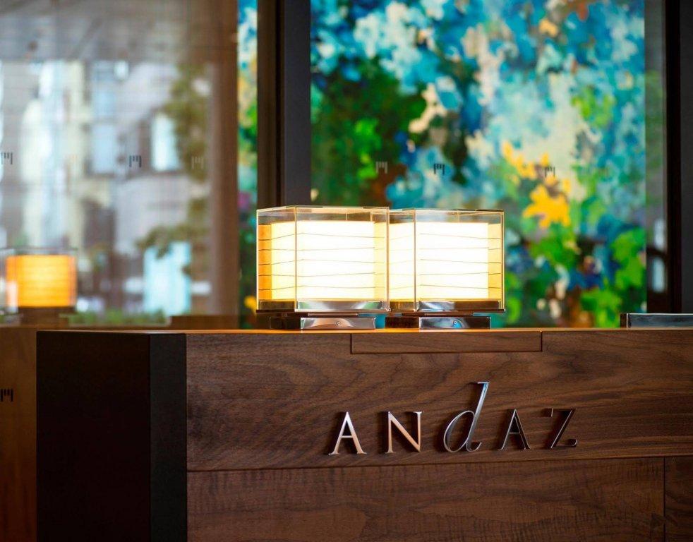 Andaz Tokyo Toranomon Hills - A Concept By Hyatt Image 22