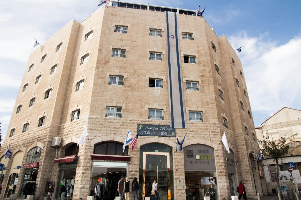 Agripas Boutique Hotel Jerusalem Image 46