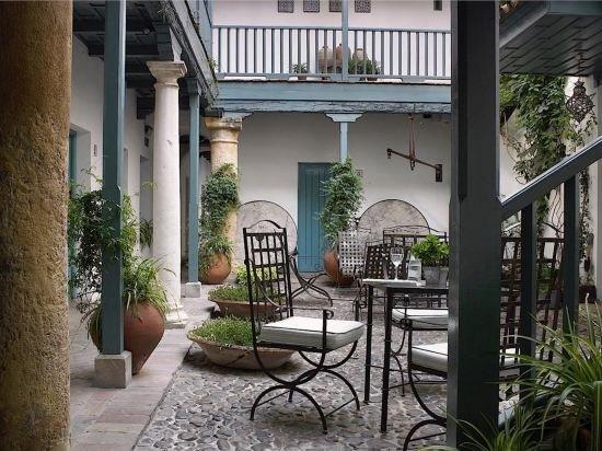 Hotel Hospes Las Casas Del Rey De Baeza, Seville Image 24